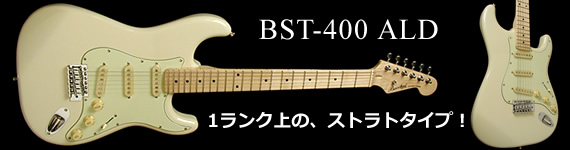 BST-400 ALD
